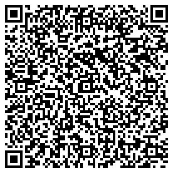 QR-код с контактной информацией организации «Ангел-Хранитель»