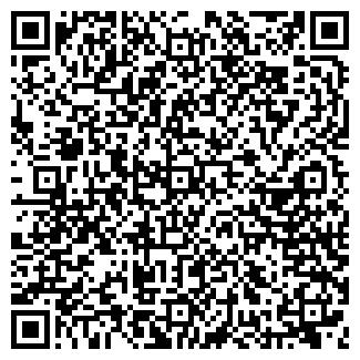 QR-код с контактной информацией организации ШАНС ТОО