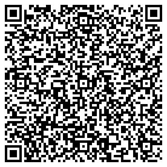 QR-код с контактной информацией организации ДВОРЕЦ КУЛЬТУРЫ И ДОСУГА МУ