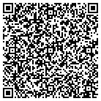 QR-код с контактной информацией организации ДК АК ТУЛАМАШЗАВОД КПУ