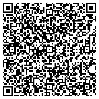 QR-код с контактной информацией организации РЕСТАВРАТОР ТО ГУК