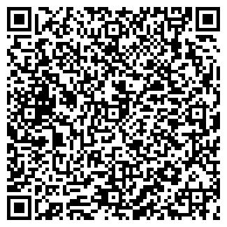 QR-код с контактной информацией организации ШАНЫБЕК ТОО