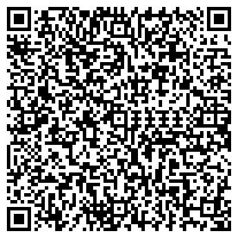 QR-код с контактной информацией организации КОНЦЕРТ ООО
