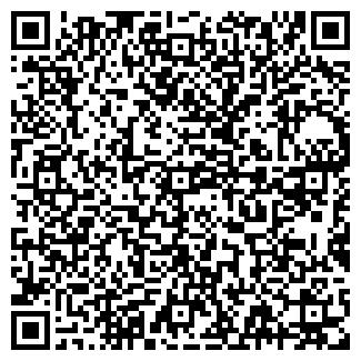 QR-код с контактной информацией организации АВТОСТАРТ НОУ