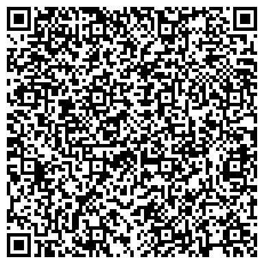 QR-код с контактной информацией организации ДОСААФ ИМ. ТИХМЯНОВА ТУЛЬСКАЯ ОБЪЕДИНЕННАЯ ТЕХНИЧЕСКАЯ ШКОЛА