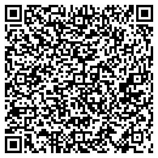 QR-код с контактной информацией организации ПРОФЕССИОНАЛ НП