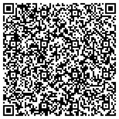 QR-код с контактной информацией организации РОСТО СПОРТИВНО-ТЕХНИЧЕСКИЙ КЛУБ СОВЕТСКОГО РАЙОНА НОУ