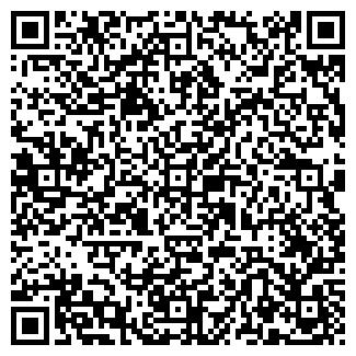 QR-код с контактной информацией организации ШЕБЕР ТОО