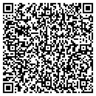 QR-код с контактной информацией организации 23 ООО