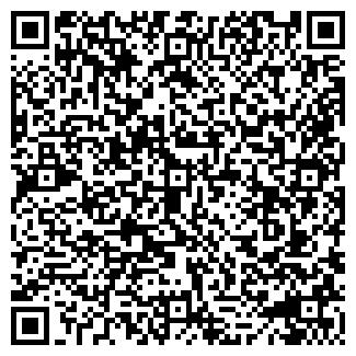 QR-код с контактной информацией организации ШЕК ЧП