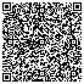 QR-код с контактной информацией организации № 4 УПК ЗАРЕЧЕНСКОГО РАЙОНА