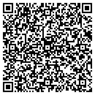 QR-код с контактной информацией организации ООО АВГУСТ-ПЛЮС