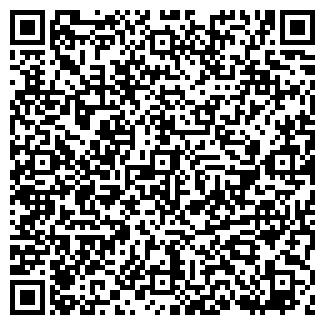 QR-код с контактной информацией организации ЭВРИКА ТОО