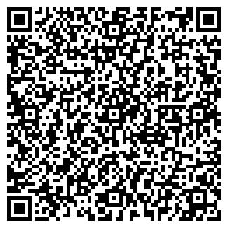 QR-код с контактной информацией организации АВТОЦЕНТР ГАЗ