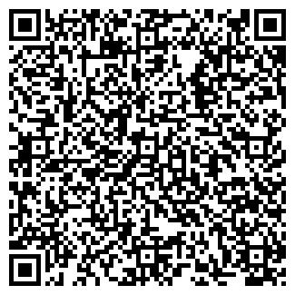 QR-код с контактной информацией организации КАЙЗЕРАВТО ООО