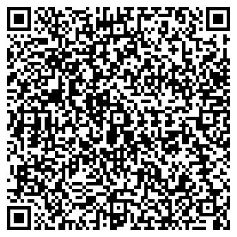 QR-код с контактной информацией организации ЭГОИСТ КОМПЛЕКС