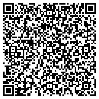 QR-код с контактной информацией организации АВТО ЛЕВША ООО