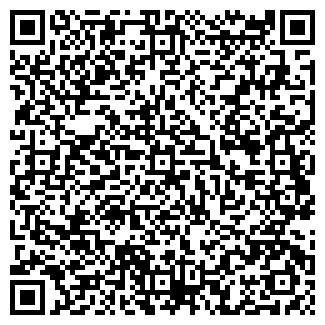 QR-код с контактной информацией организации АВТО МАКС ООО