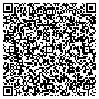 QR-код с контактной информацией организации ЭКЗОТИКА КАФЕ