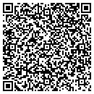 QR-код с контактной информацией организации ВЕКТОР-ТН ООО