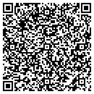 QR-код с контактной информацией организации ВОЛКОВА И.А. ИП