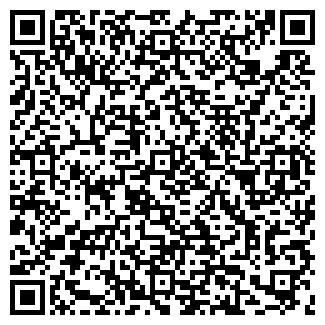 QR-код с контактной информацией организации ИВТЭК ООО