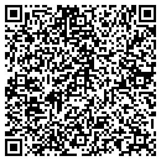 QR-код с контактной информацией организации КРУИЗ ДЕЕВА Н.Ю. ИП