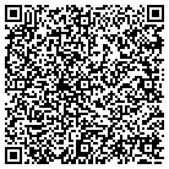QR-код с контактной информацией организации ЛИДЕР ДЕМИН А.В.