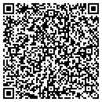 QR-код с контактной информацией организации МОРОЗОВ И.С. ИП