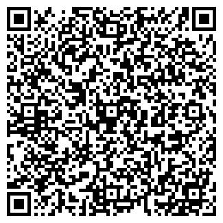 QR-код с контактной информацией организации ПОРТНЕНКО А.В. ИП