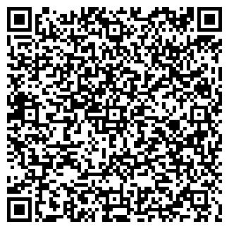 QR-код с контактной информацией организации ПРОГРЕСС-АВТО ООО
