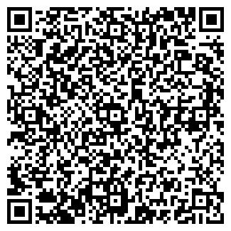QR-код с контактной информацией организации ЭКСПО ТОО