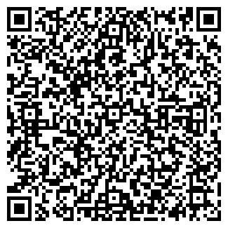 QR-код с контактной информацией организации САВЕЛЬЕВА Т.А ИП