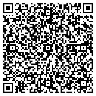 QR-код с контактной информацией организации СЛАВ-АВТО ООО