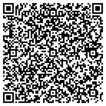 QR-код с контактной информацией организации ЭКСПО-СЕРВИС ТОО