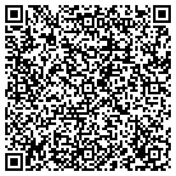 QR-код с контактной информацией организации ТУЛАТРАНСЛОГИСТИКА ООО