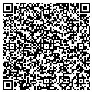 QR-код с контактной информацией организации У ДЕДА ЛОБОДА О.В.