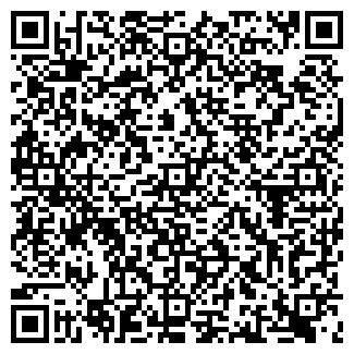 QR-код с контактной информацией организации ЦЕЛЬ ООО