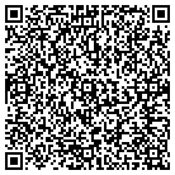 QR-код с контактной информацией организации ЦЕНТРАВТОЗАПЧАСТЬ ТПО