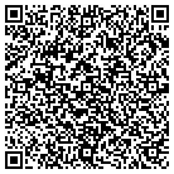QR-код с контактной информацией организации ЭКСПО-ЭНЕРГО ТОО