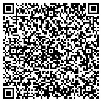 QR-код с контактной информацией организации ШВЕДОВ А.В. ИП