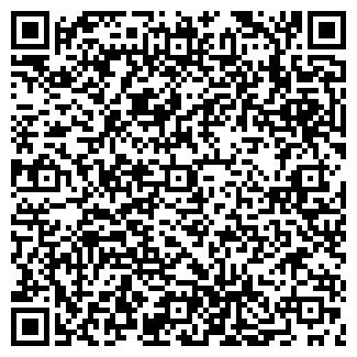 QR-код с контактной информацией организации РОСТУЛАВТО ООО
