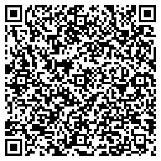 QR-код с контактной информацией организации ТЕМП-АВТО
