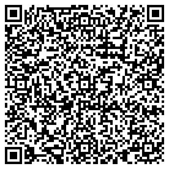 QR-код с контактной информацией организации БАЗАЛЬТОВЫЕ ТЕХНОЛОГИИ