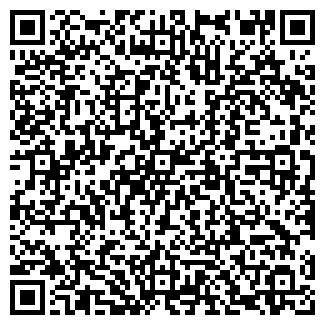 QR-код с контактной информацией организации ДЕШЕВЫЙ МАГАЗИН ТИК