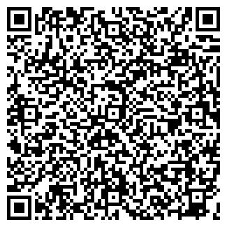 QR-код с контактной информацией организации ЭКСПО+ ТОО
