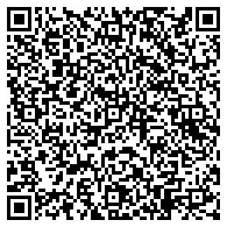QR-код с контактной информацией организации ООО КАРО, ПО
