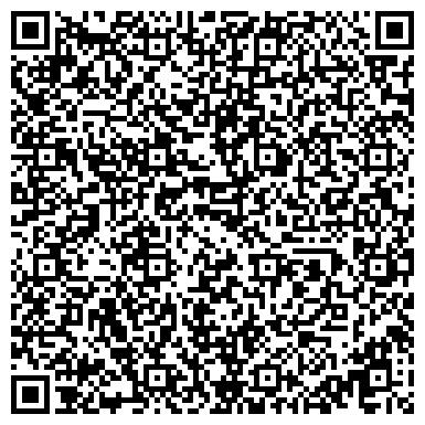 QR-код с контактной информацией организации ООО СИГМА, РЕМОНТНО-МОНТАЖНОЕ АВАРИЙНО-ДИСПЕТЧЕРСКОЕ ПРЕДПРИЯТИЕ