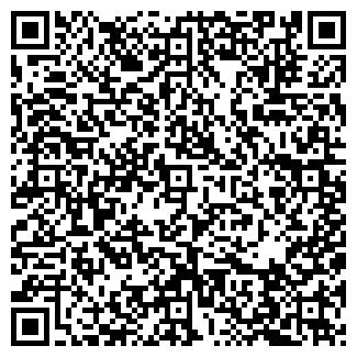 QR-код с контактной информацией организации ЗАО СТРОЙАЛЬЯНС
