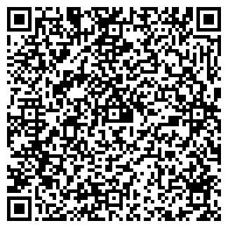 QR-код с контактной информацией организации ООО ТИС, ФИРМА